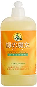 緑の魔女 バス(お風呂用洗剤) 420ml
