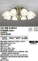 オーデリック/シャンデリア ~14畳 OC006918PC1 調光器別売