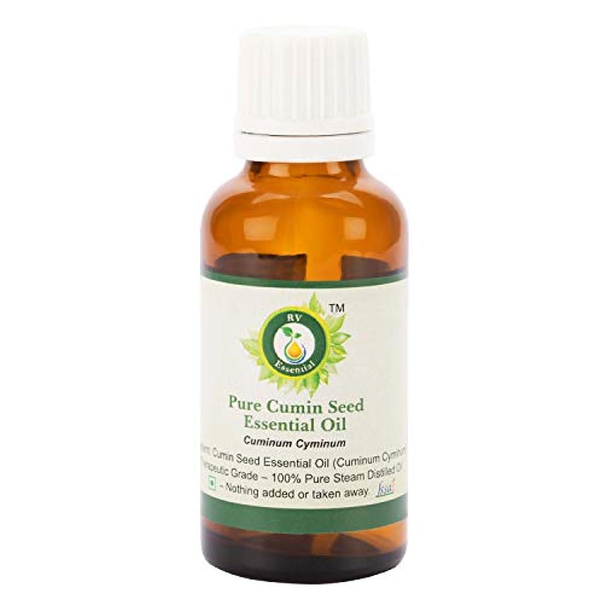 蓮ウェブトレッドピュアクミンシードエッセンシャルオイル5ml (0.169oz)- Cuminum Cyminum (100%純粋&天然スチームDistilled) Pure Cumin Seed Essential Oil