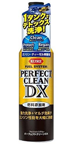 KURE(呉工業) フュエルシステム パーフェクトクリーン DX 2118