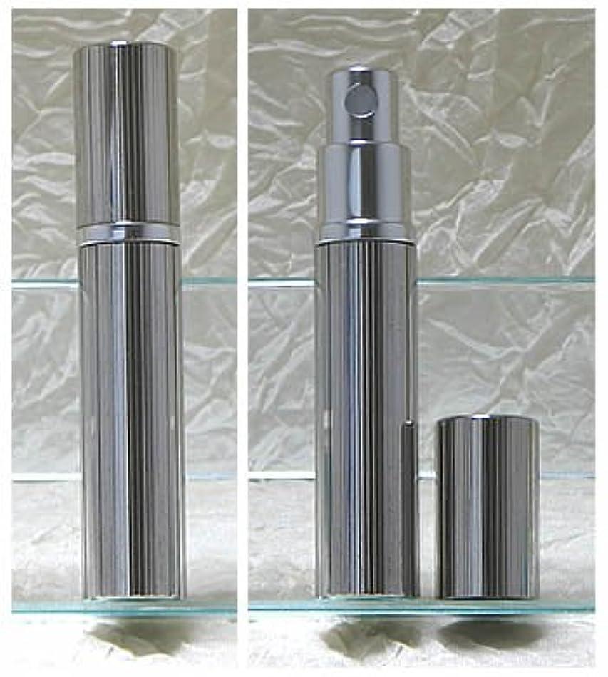 動機付ける湿度作成者パースメタルアトマイザーハンドワーク 縦縞ダイヤカット ロジウム