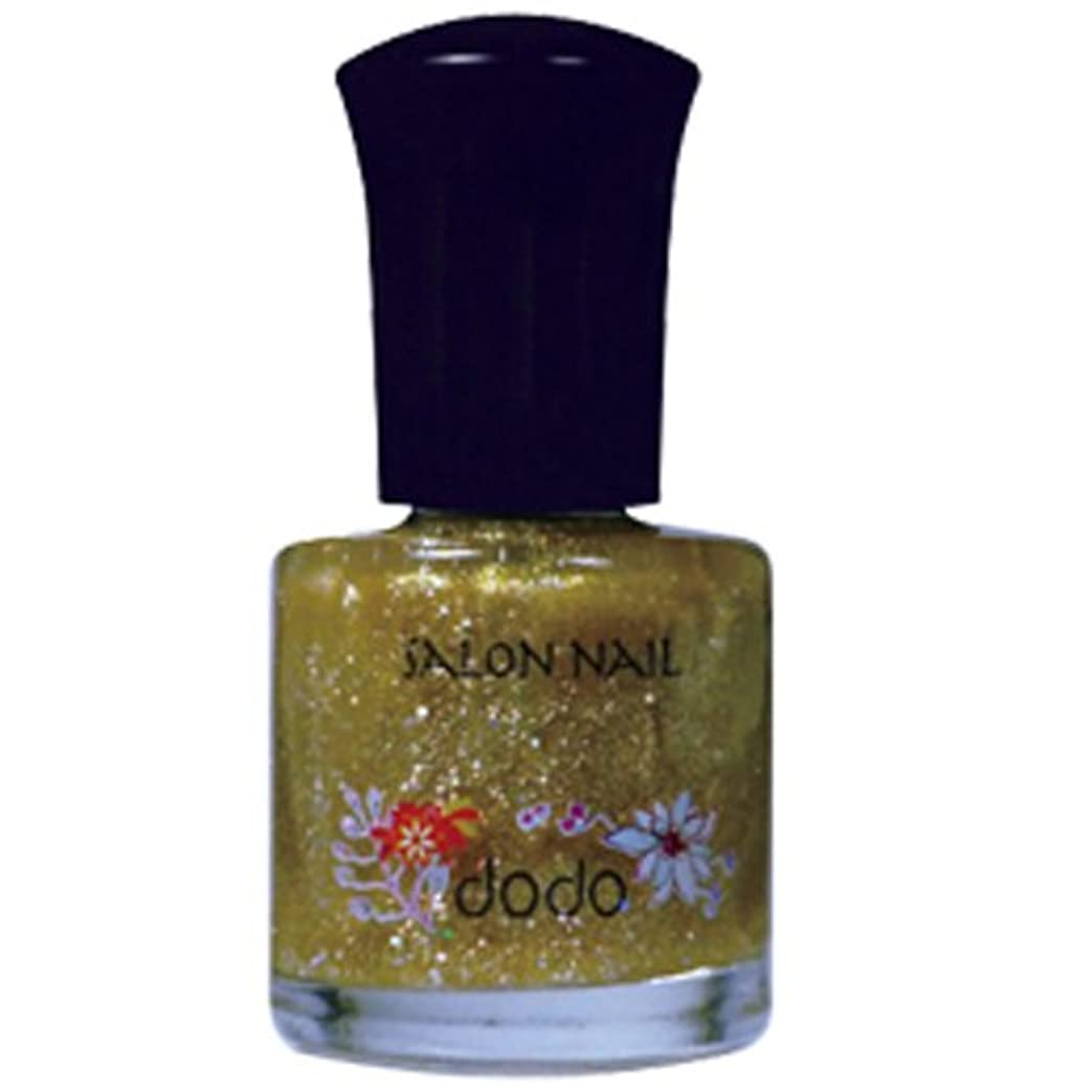 繊毛オリエント品ドドサロンネイル330