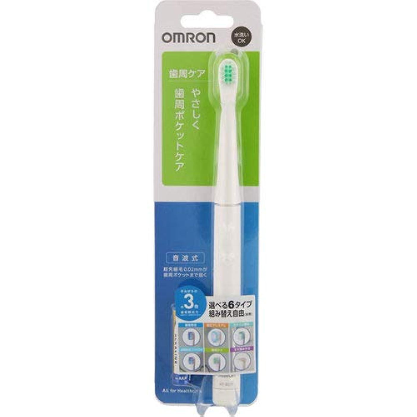 資産資産監督するオムロン 電動歯ブラシ HT-B221-W ホワイト 電池式