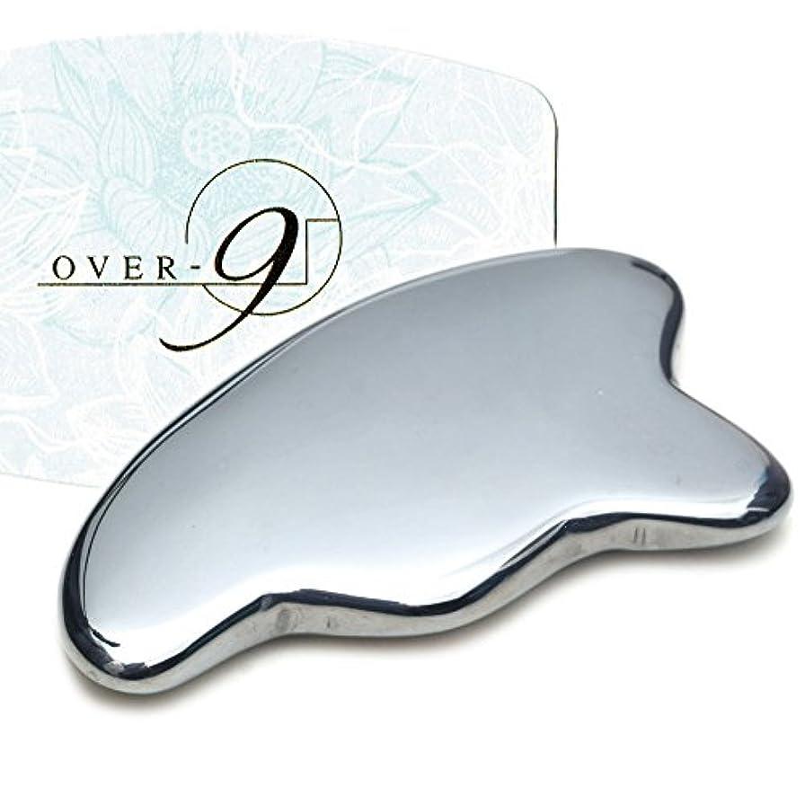 OVER-9 テラヘルツ鉱石 かっさプレート フェイスケア リンパマッサージ ツボ押し 美容 小顔 美肌カッサ美顔器 パワーストーン 天然石 テラヘルツ かっさ 公的機関にて検査済み!【F型65mm】