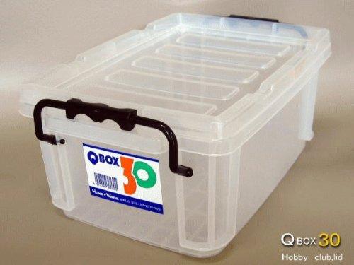 [해외]QBOX 30 컨테이너 상자/QBOX 30 [Container Box]