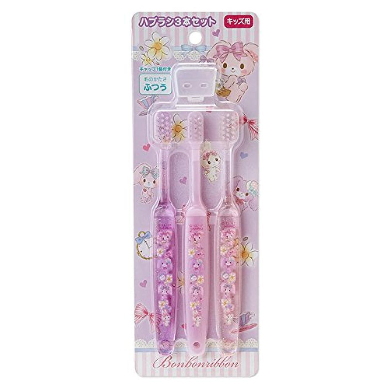 ネックレットスナップ高音ぼんぼんりぼん キッズ歯ブラシ3本セット