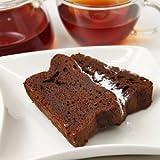 しっとり、ずっしり生チョコのようなチョコレートケーキ 【ガトーショコラ】 300g