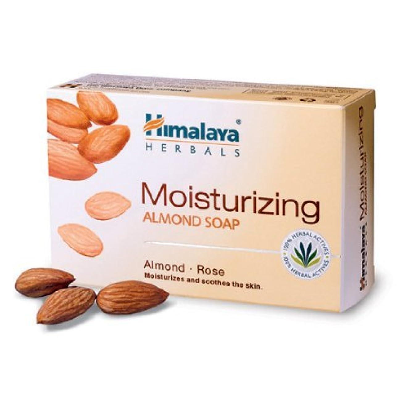 パリティ縁石一族Himalaya Moisturizing Almond Soap (ヒマラヤ アーモンド石鹸)75g 3個セット [並行輸入品]
