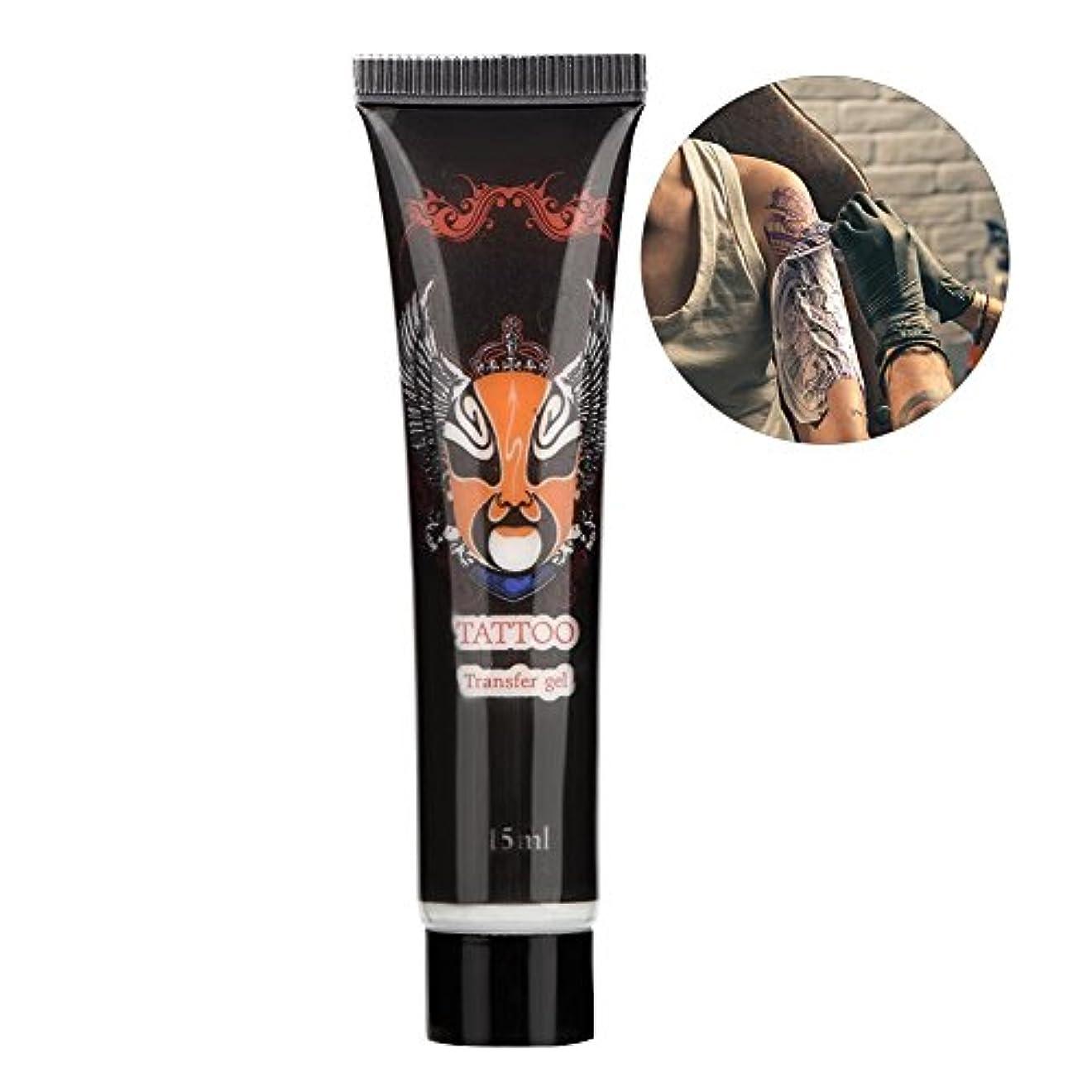 根絶するバンジョーつらいZJchao タトゥー除去クリーム、専門クリーニングタトゥー無痛素早い洗浄ボディーアートアクセサリータトゥーアクセサリー(15ミリリットル)