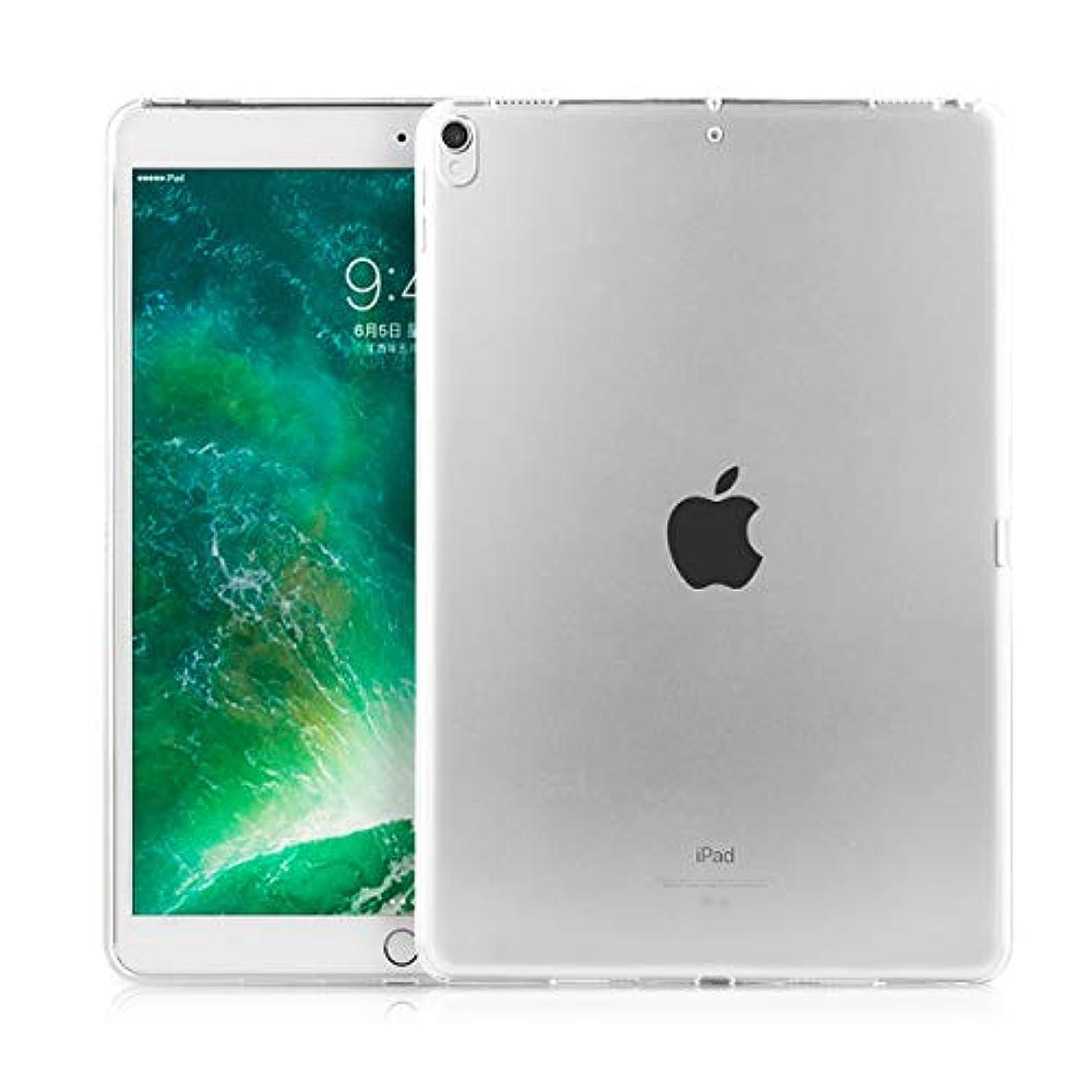 大統領精算方程式[Kotech] iPad Air 10.5 ケース クリア ソフト 耐衝撃 極薄型 黄変防止 iPad Air 10.5 保護カバー iPad Air 10.5 2019 バンパー