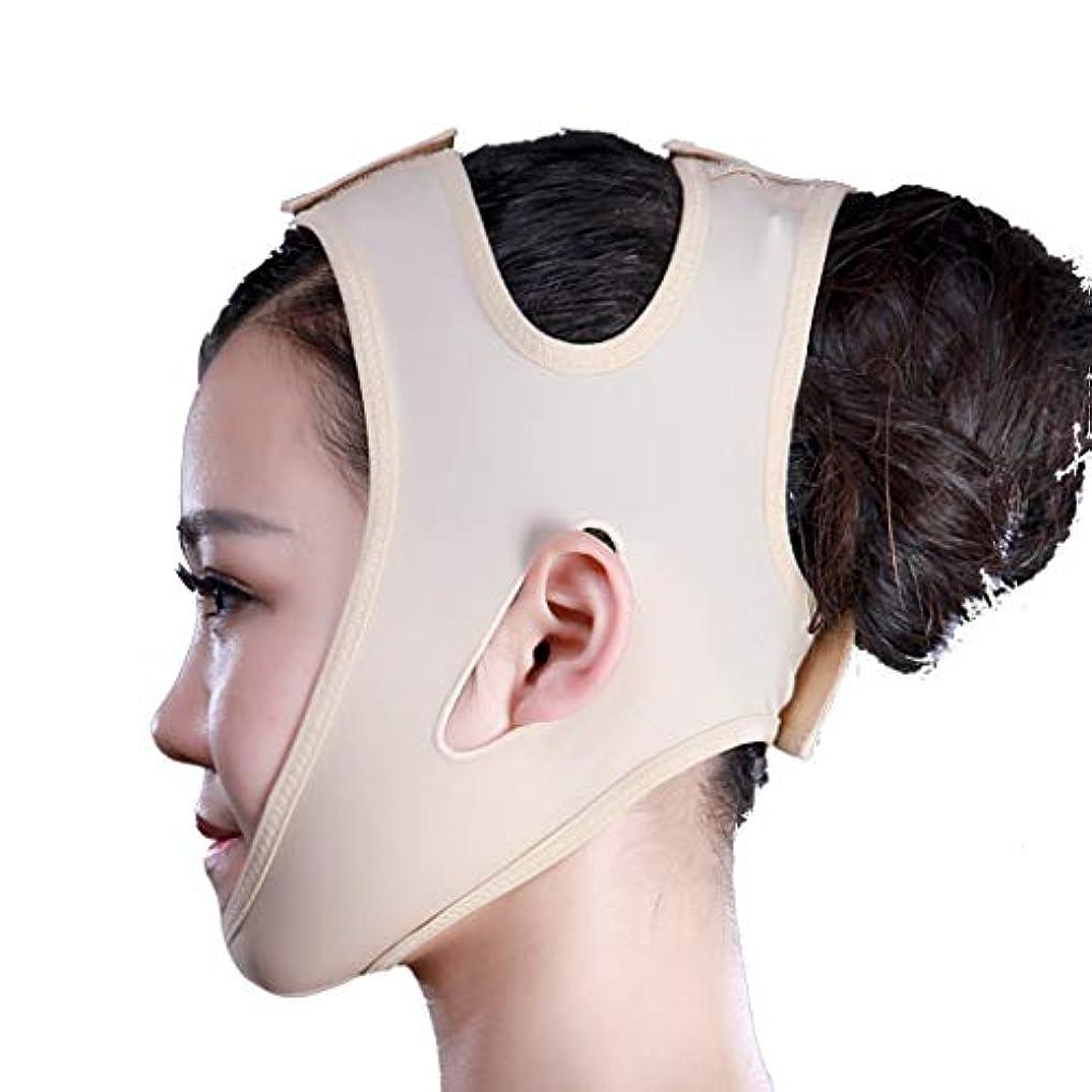 演劇指紋グッゲンハイム美術館Jia He 軽量 アンチリンクル通気性睡眠ビームフェイスベルトリフティングフェイスリフティングベルト、顔の整形包帯Vフェイスアーティファクト二重あご ## (Color : Skin tone)