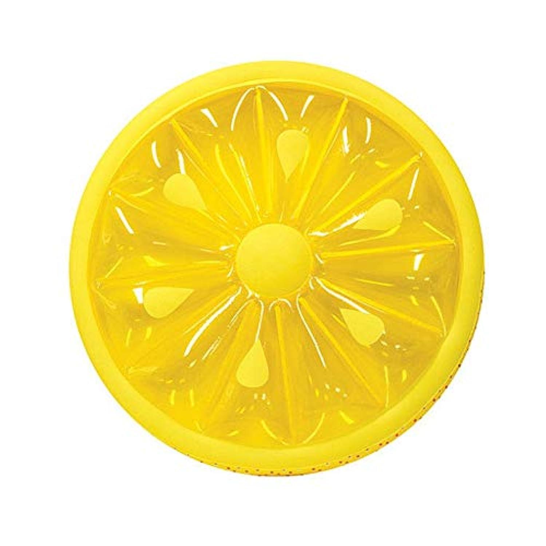 インフレータブルフローティング行インフレータブルレモンモデルフローティングアイランドpvc素材水のおもちゃ水リクライニングアームチェアスイミングプール、143センチ