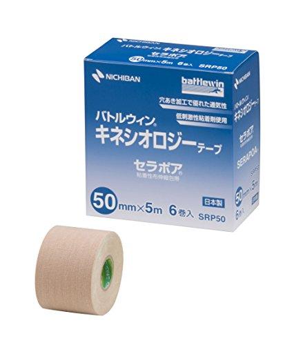 バトルウィン キネシオロジーテープセラポア 50mm幅 5m巻き(伸長時) 6巻入り
