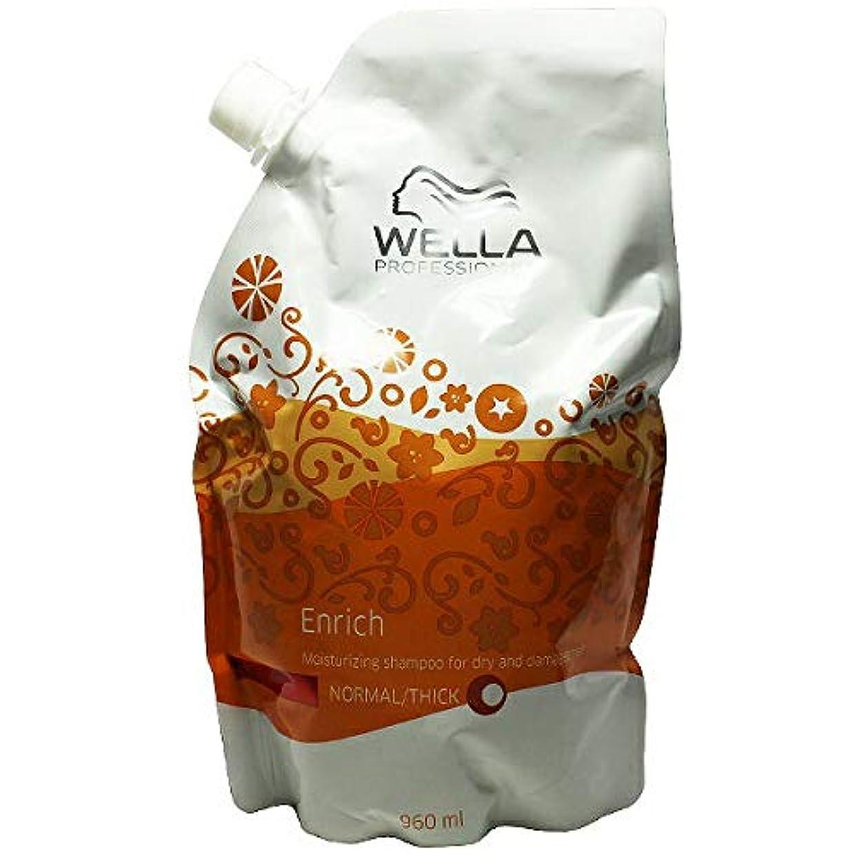 夕食を食べる急速な国ウエラ エンリッチ インテンス モイスチャライジング シャンプー N 960ml レフィル