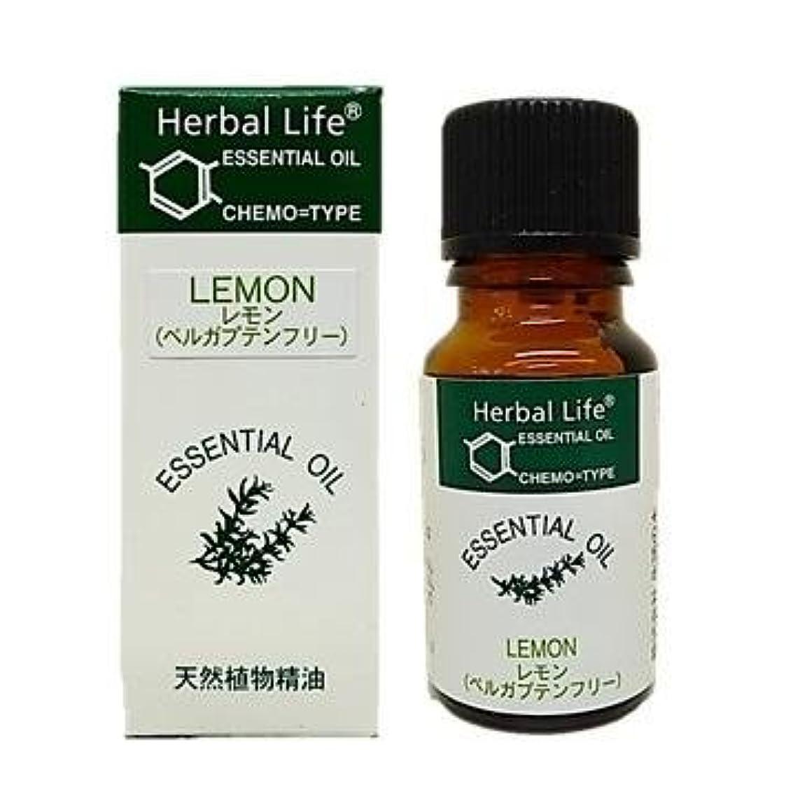 トイレ対象うまくやる()生活の木 レモン(フロクマリンフリー)10ml エッセンシャルオイル/精油