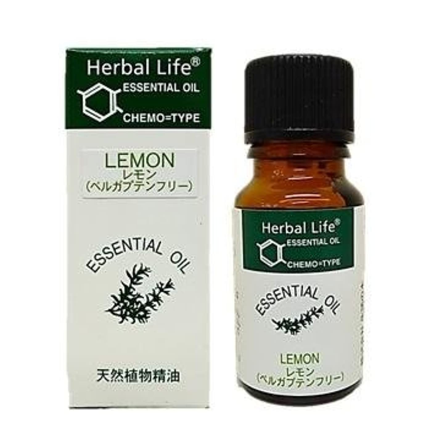 噴水そこから夕食を食べる生活の木 レモン(フロクマリンフリー)10ml エッセンシャルオイル/精油