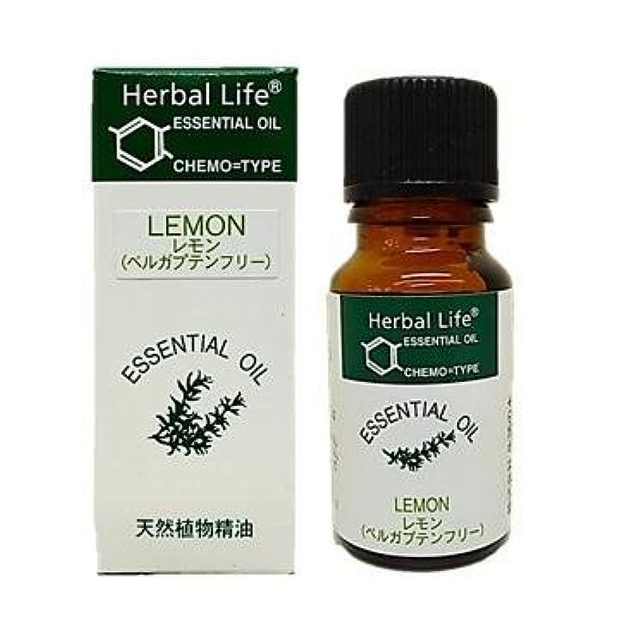 階満員控える生活の木 レモン(フロクマリンフリー)10ml エッセンシャルオイル/精油