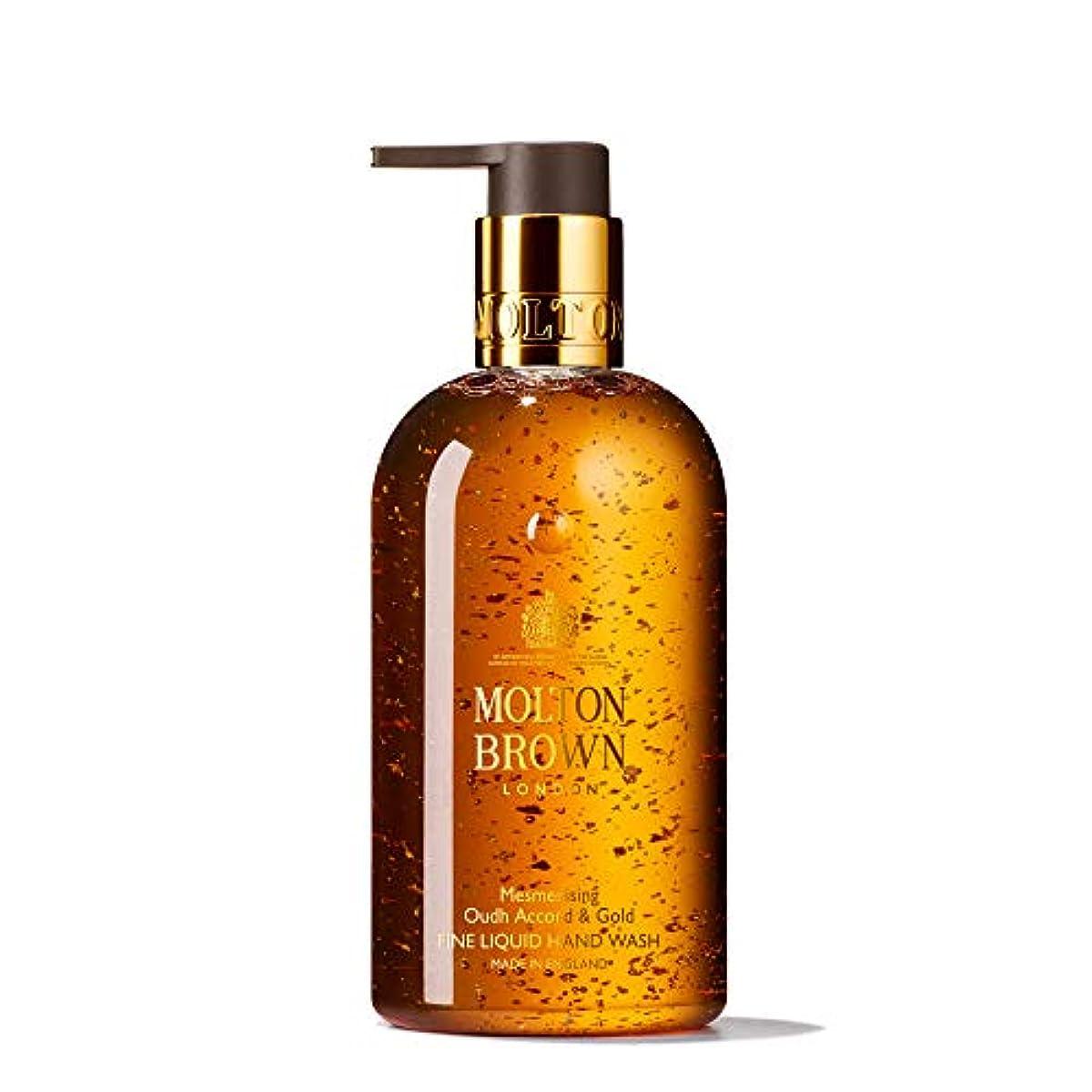 縁明るいお風呂を持っているMOLTON BROWN(モルトンブラウン) ウード?アコード&ゴールド コレクション OA&G ハンドウォッシュ