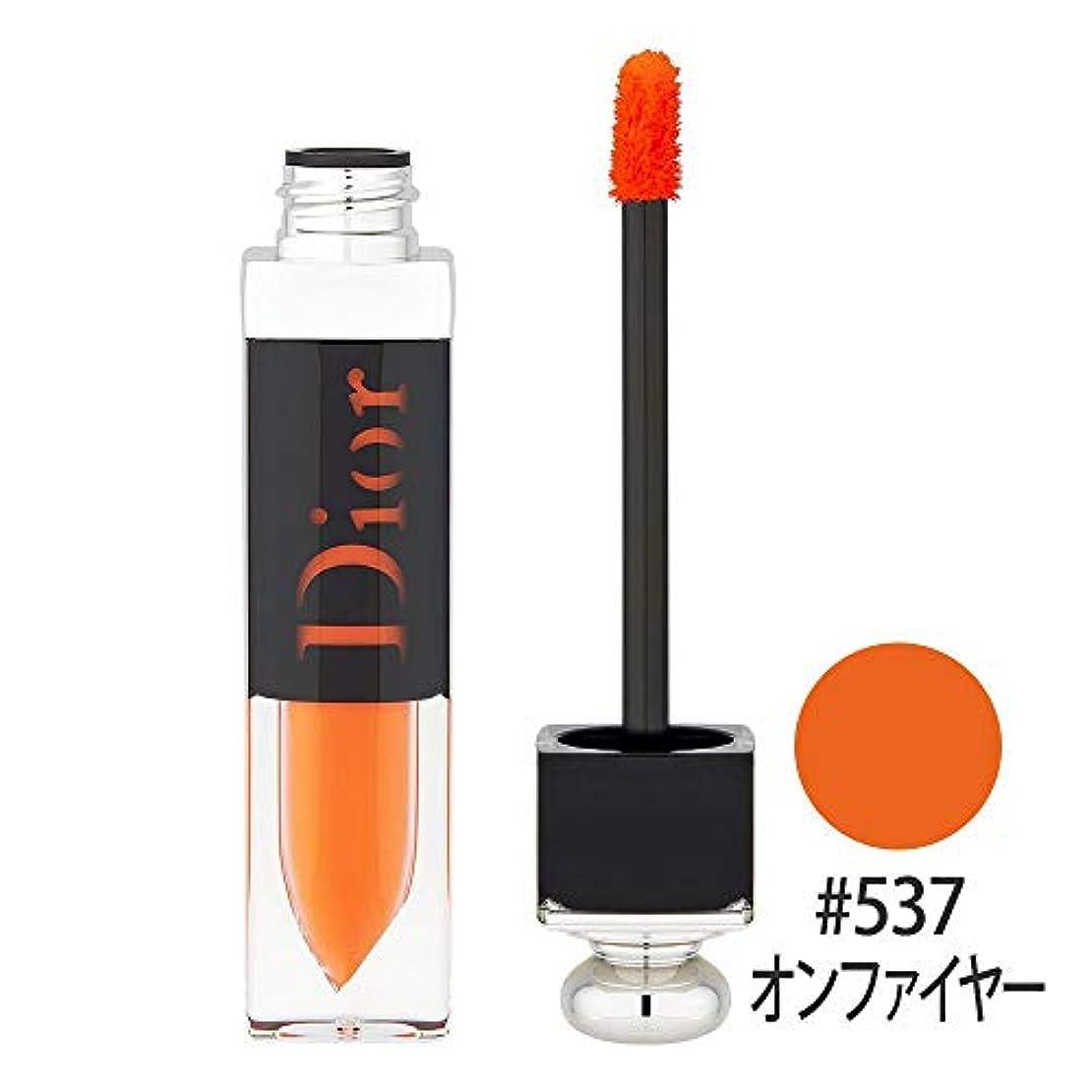 分離するくさび多様性ディオール(Dior) ディオール アディクト ラッカー プランプ #537(オンファイヤー) 5.5ml [並行輸入品]