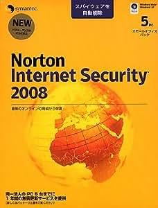 Norton Internet Security 2008 スモールオフィスパック 5ユーザー