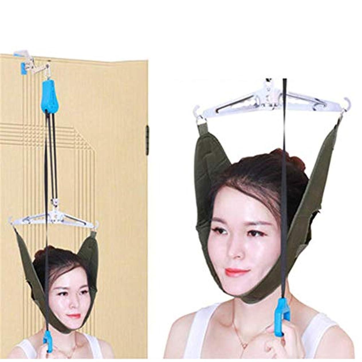 狂う禁じる契約した医療矯正ストレッチフレーム頸椎治療器具頸椎牽引装置首