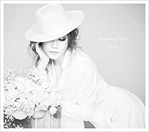 Because of You(初回生産限定盤)(DVD付)