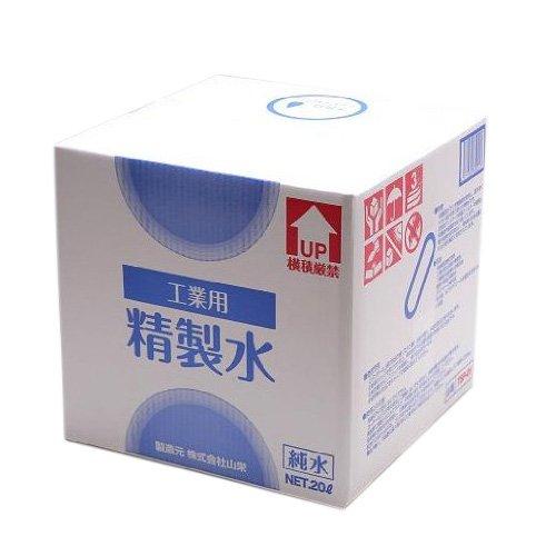 サンエイ化学 工業用精製水 純水 20L×1箱 コック付き 精製水