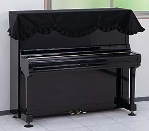 甲南/KONAN YMC ピアノトップカバー (ベロア地)/アップライトピアノ用/ブラック