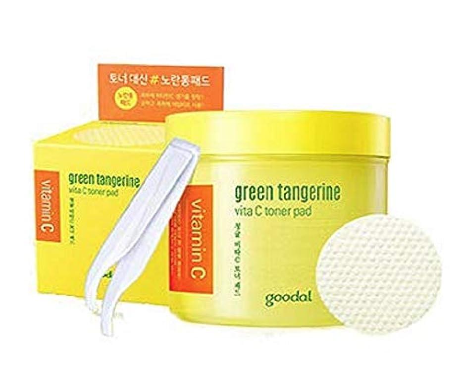 ファックス真鍮量でGoodal チョンギュルビタCトナーパッド70枚 Green Tangerine Vita C Toner Pad [並行輸入品] ×2セット