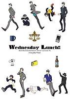 血界戦線 Wednesday Lunch!! サーカス・ギャロップ スティレオ