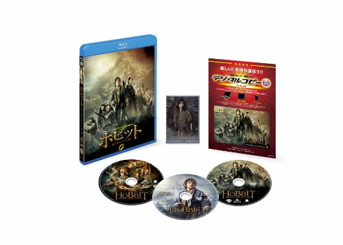 ホビット 竜に奪われた王国 ブルーレイ&DVD セット(初回限定生産)3枚組 [Blu-ray]の詳細を見る