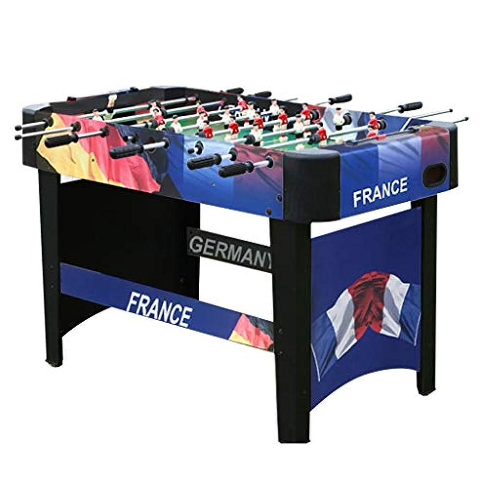 迫害するバインド召集する玩具ゲームテーブル大人のゲーム機屋外フィットネス大人の子供の標準8テーブルサッカー機械屋内大型サッカーテーブルギフトショッピングモール (Color : BLUE, Size : 120*60*80CM)
