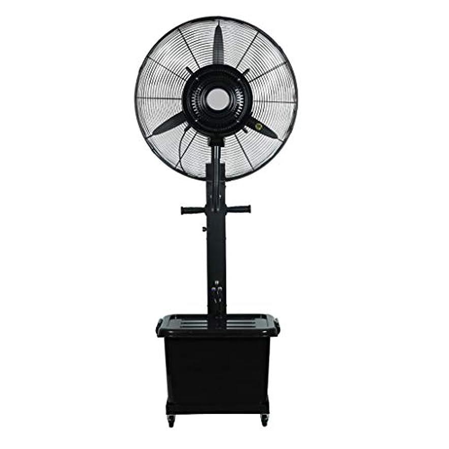 希少性ピア苛性フロア扇扇風機 産業用電動ファンスプレー床ファン振動ファン霧化屋外冷却家庭用商業ファンブラック 大型冷風扇