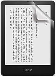 【Kindle Paperwhiteシグニチャーエディション 2021年発売 第11世代用】 Digio2 保護フィルム (フッ素コーティング 反射抑止 抗菌 気泡レス加工)