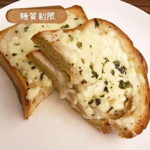 【ビッケベーグル】糖質制限 ふすまピザトースト・クロックムッシュ風(4カット)