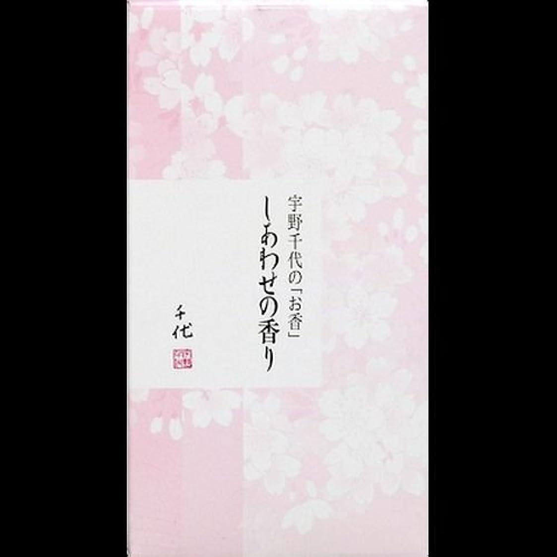 ショルダー眠いです用心【まとめ買い】宇野千代 しあわせの香り コーン20個(香立付) ×2セット