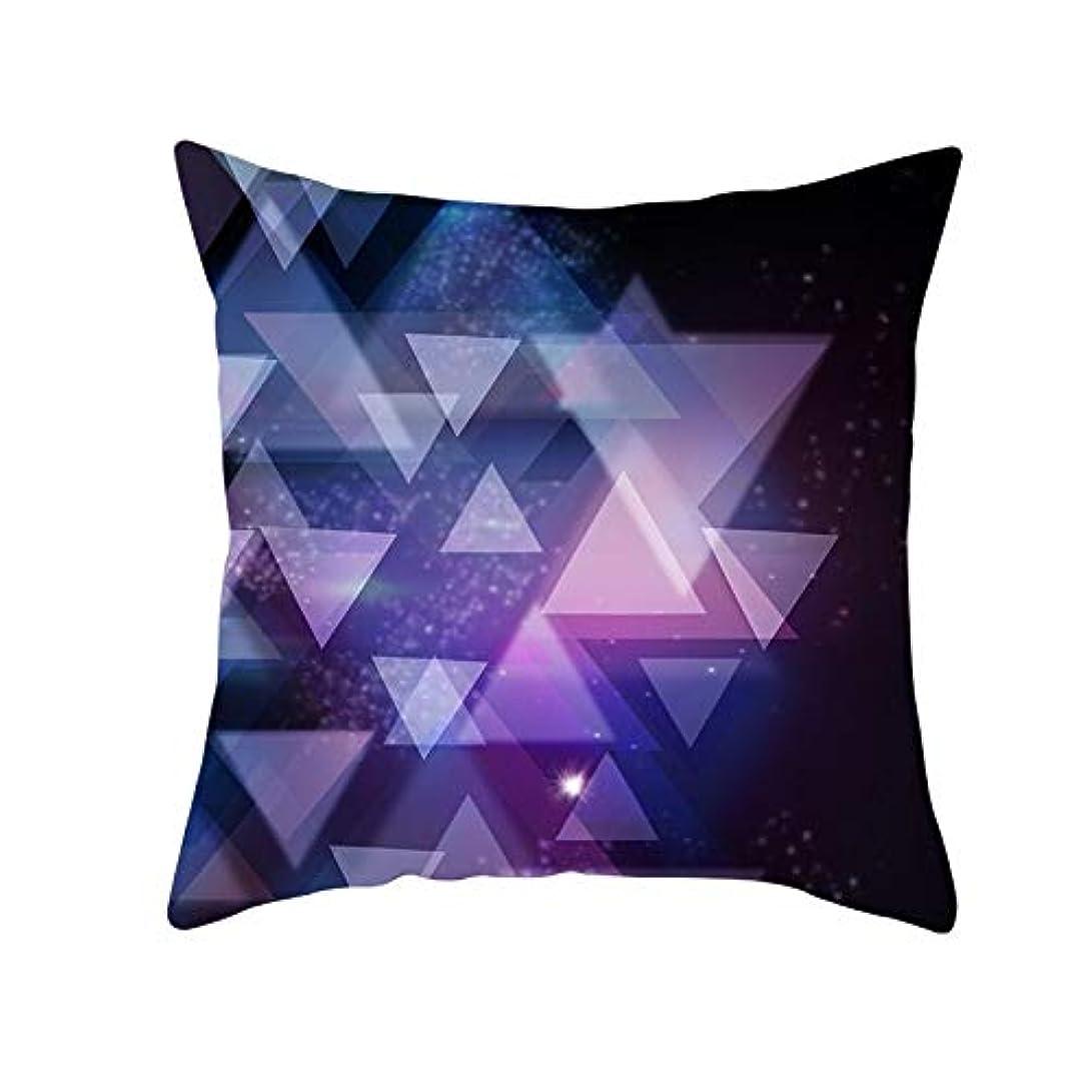 試す青準備ができてLIFE 装飾クッションソファ 幾何学プリントポリエステル正方形の枕ソファスロークッション家の装飾 coussin デ長椅子 クッション 椅子