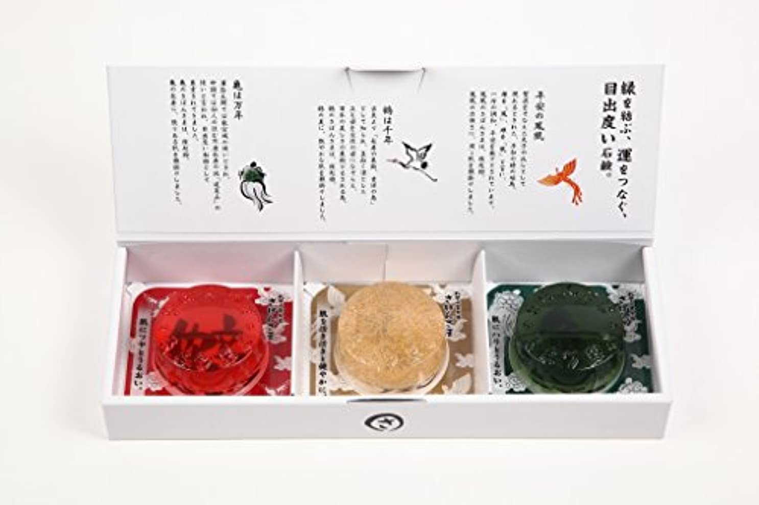 リードスタッフ専門成田山表参道 さぼんさま〈ギフト3点セット〉鶴?亀?鳳凰
