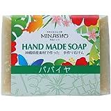洗顔石鹸 固形 無添加 毛穴ケア パパイヤエキス ボディソープ 手作りパパイヤ石鹸