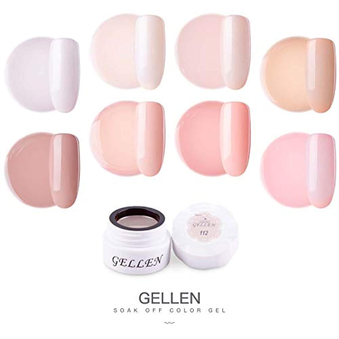 扱う葉巻ピーブGellen カラージェル 8色 セット[ヌードピンク系]高品質 5g ジェルネイル カラー ネイルブラシ付き