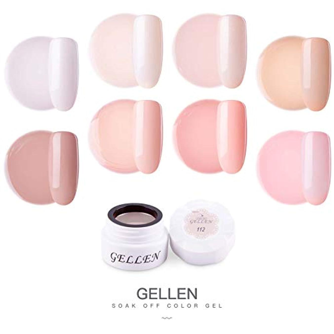 Gellen カラージェル 8色 セット[ヌードピンク系]高品質 5g ジェルネイル カラー ネイルブラシ付き