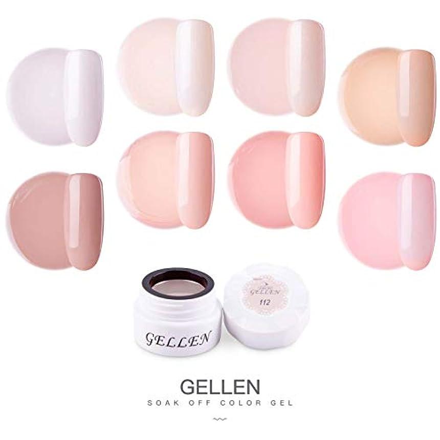 平らな普遍的な効果的Gellen カラージェル 8色 セット[ヌードピンク系]高品質 5g ジェルネイル カラー ネイルブラシ付き