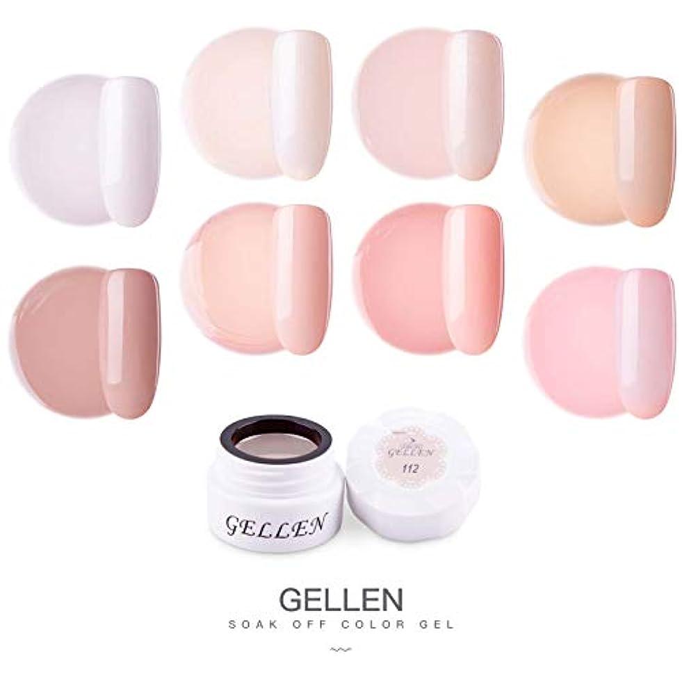メトリック中止します中級Gellen カラージェル 8色 セット[ヌードピンク系]高品質 5g ジェルネイル カラー ネイルブラシ付き