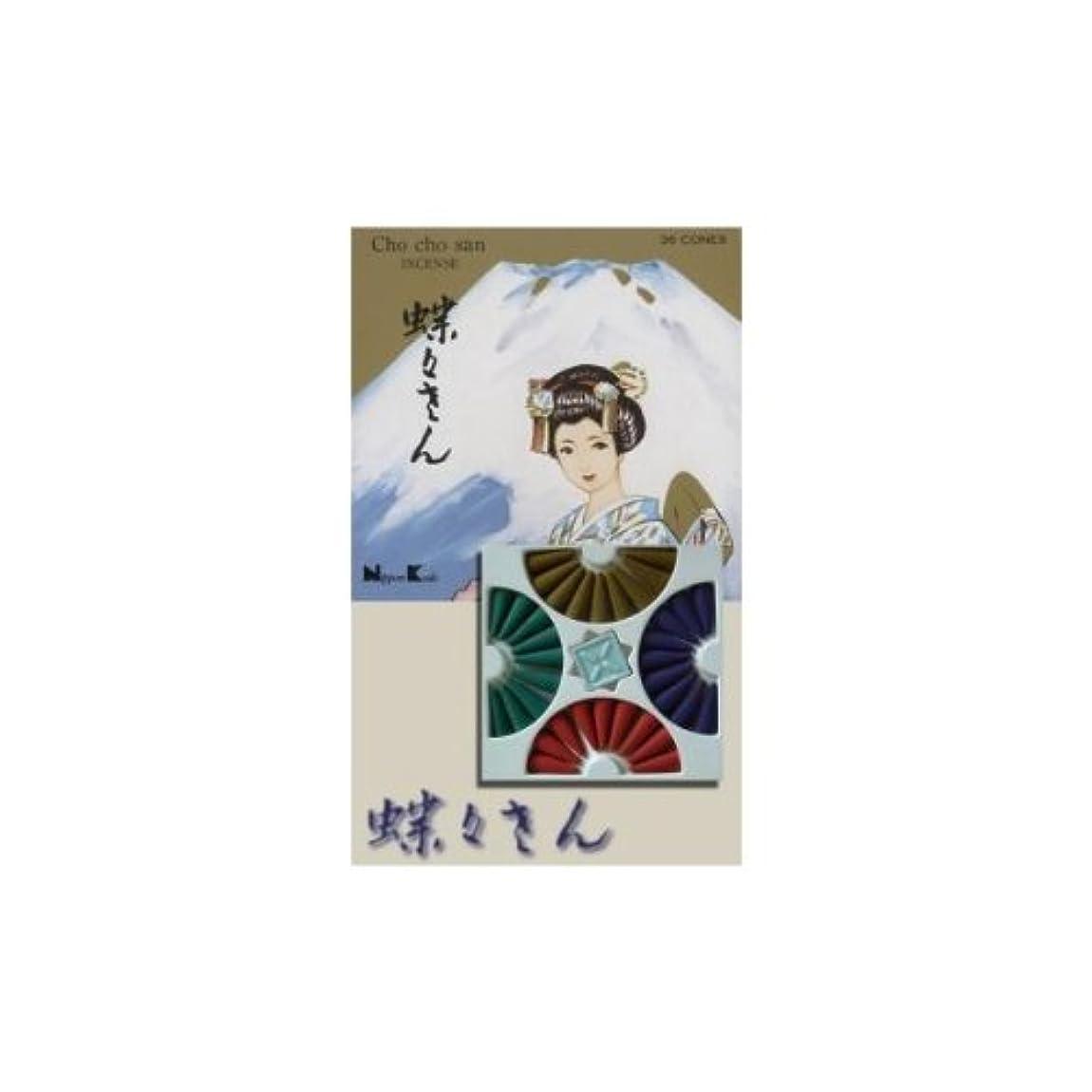 一次同行目立つ日本香堂 蝶々さんコーン 36個入 香立付
