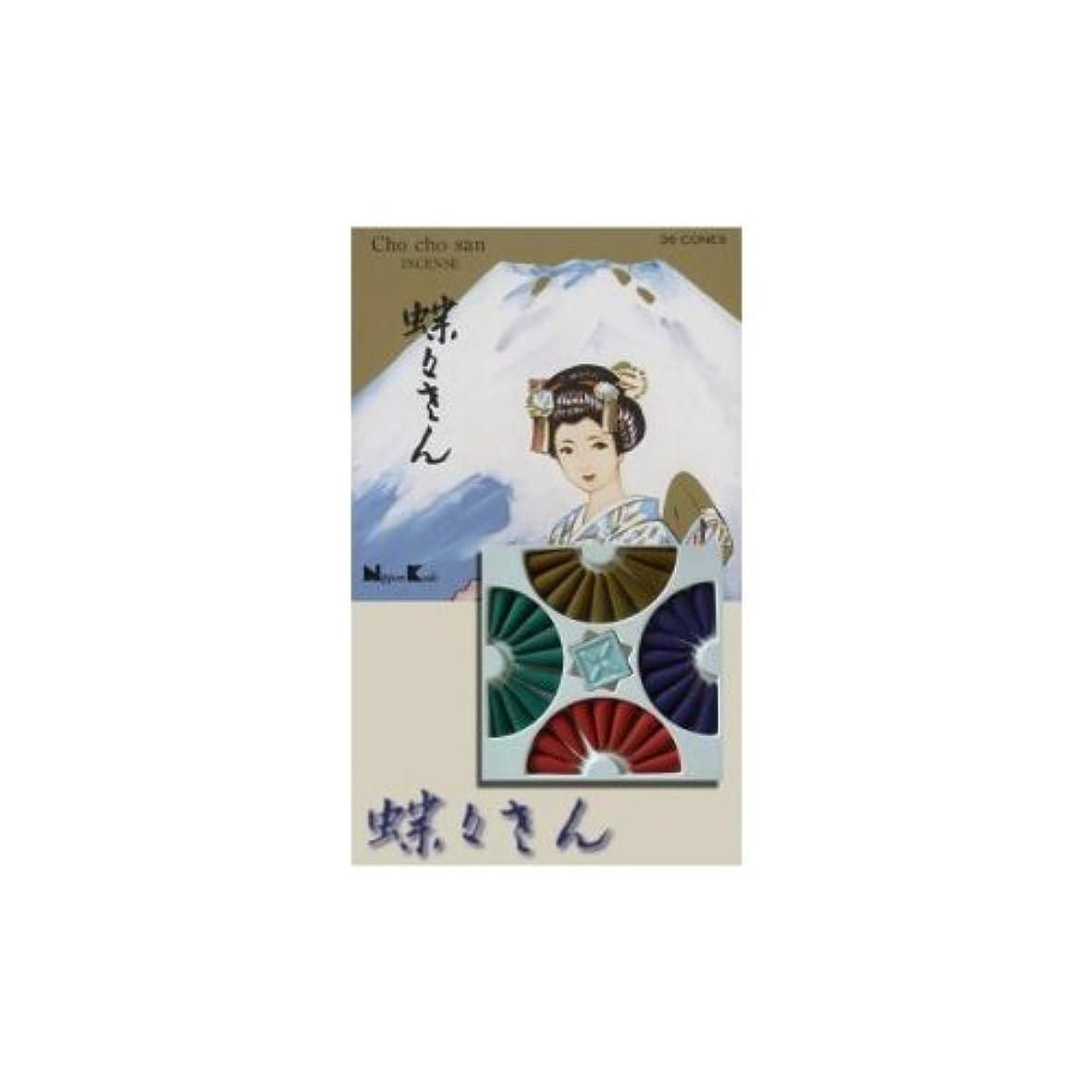 表面電信成長日本香堂 蝶々さんコーン 36個入 香立付