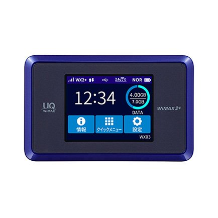 WIMAX 2+ Speed Wi-Fi NEXT WX03 【NAD33SLU】ディープブルー