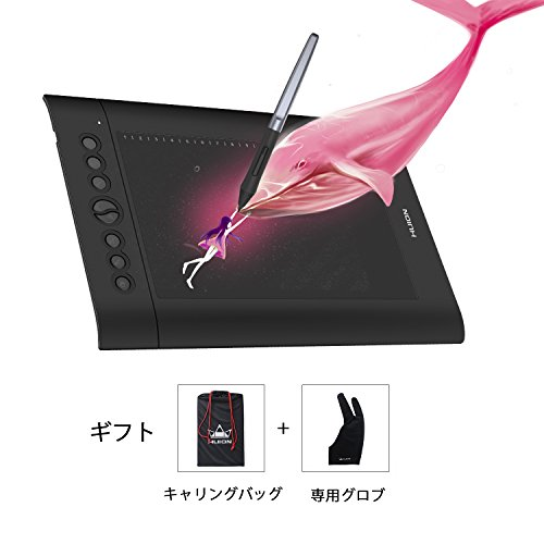 Huion 絵描きペンタブレットH610PROV2 傾き検知機能付き ペン充電不要 8192レベル筆圧ペン搭載 10×6.25inch【一年保証】