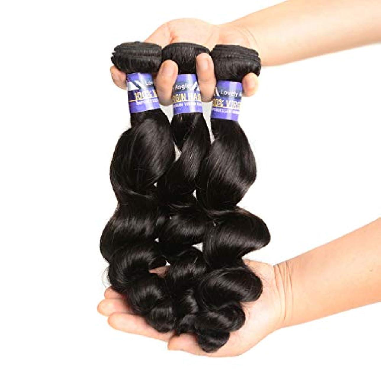 親愛なブリリアントオーバーフロー女性ブラジルの髪織り髪の束人間の髪の織り方人間の髪の束ブラジルの身体の波の束(3束)