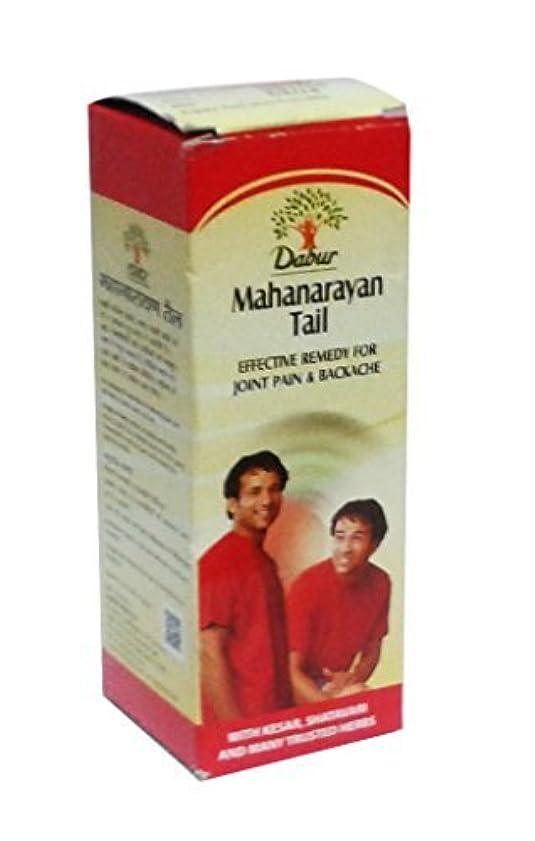 不適切な不明瞭鉱夫Dabur Mahanarayan Oil 100ml by Dabur [並行輸入品]