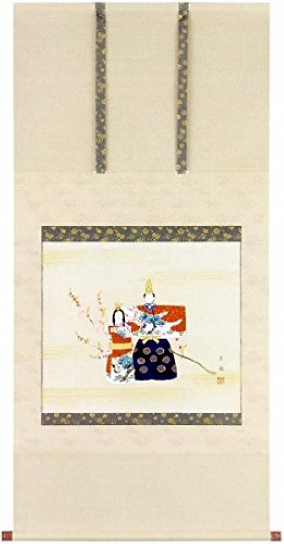 出口華凰『立雛』日本画 ?掛け軸?人物?桃の節句?【真筆?掛軸】【R858】